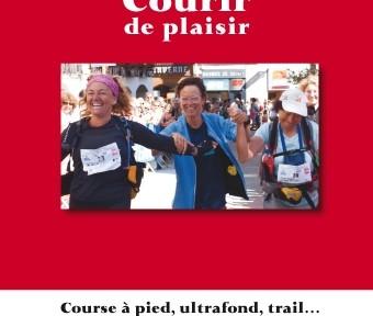 Courir de plaisir par Nathalie Lamoureux